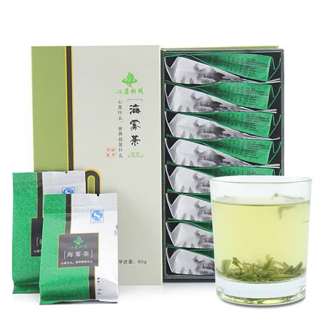 绿茶随手礼袋240